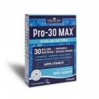 natures-aid-pro-30-max-ultra-mocni-probiotiki-30-kapsul.jpg